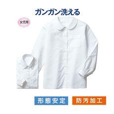 長袖スクールシャツ・ブラウス(女児)【制服におすすめ】