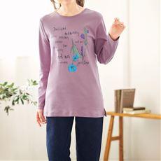 綿100%プリントTシャツ(セミロング丈)
