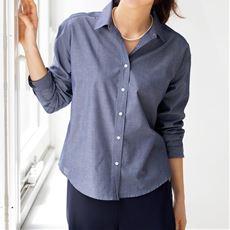 UVケアレギュラーシャツ(S~3L・洗濯機OK)