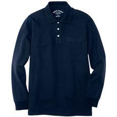 綿100%ポロシャツ・長袖