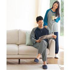 パイル地パジャマ(男女兼用)
