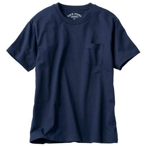 オーガニックコットン100%素材のクルーネックTシャツ(半袖)