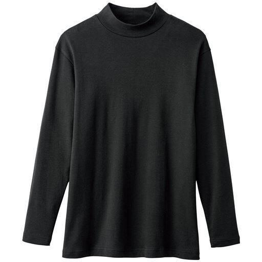 綿100%ハイネックTシャツ