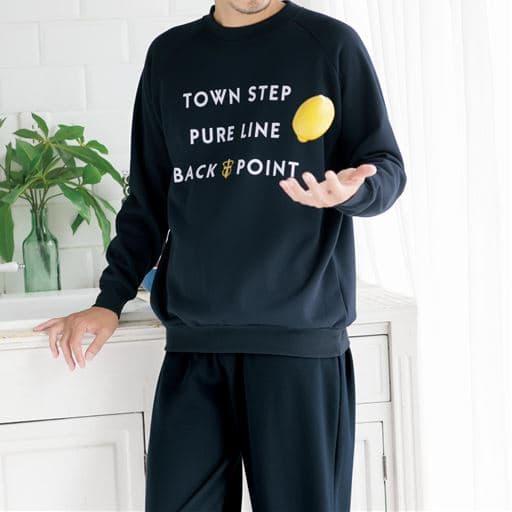 裏シャギーTタイプパジャマ(男女兼用)