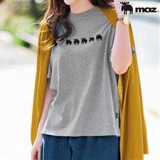 【ぽっちゃりさんサイズ】Moz ゆるシルエット ロゴTシャツ(綿100%)