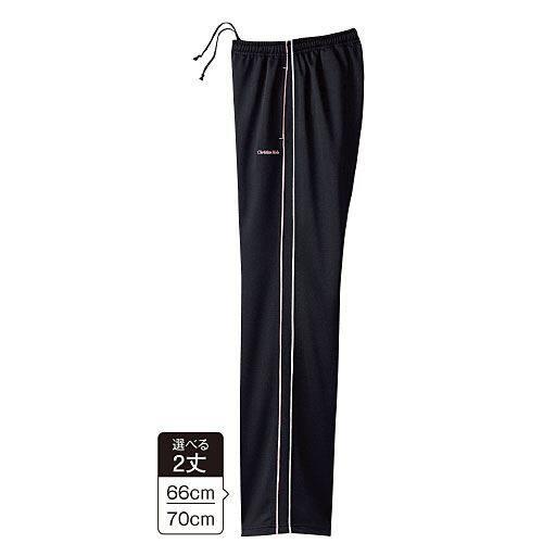 ジャージパンツ(選べる2レングス・S~5L・吸汗速乾・UVカット)
