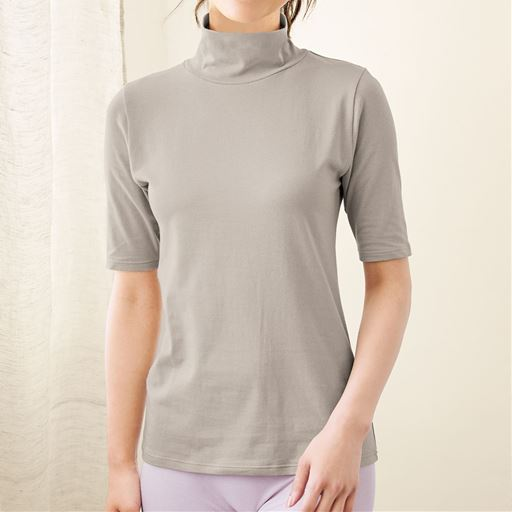 スマートヒート® タートルネック5分袖(発熱するコットン ぬく綿)