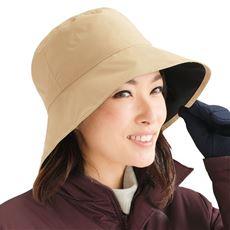 防水防寒リバーシブル帽子 暖暖暖