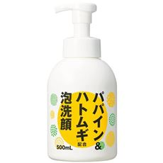 パパイン&ハトムギ泡洗顔