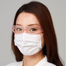 目をマスクする飛沫防護用メガネ