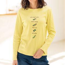 あったかプリントTシャツ(綿100%・蓄熱保温・吸湿発熱・洗濯機OK)