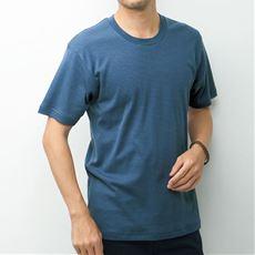 綿100%半袖Tシャツ