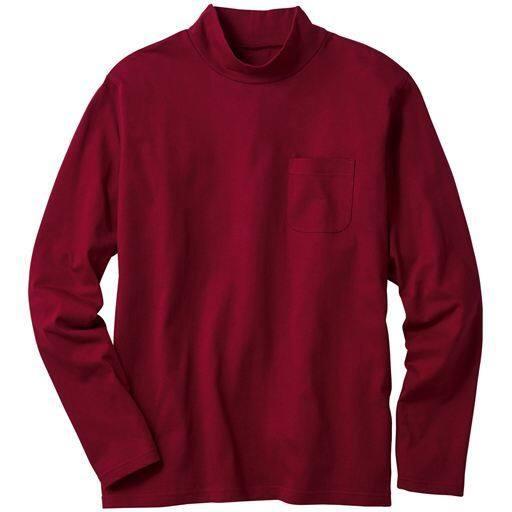 オーガニックコットン100%ハイネックTシャツ(長袖)
