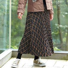 アコーディオンプリーツスカート(手洗いOK)