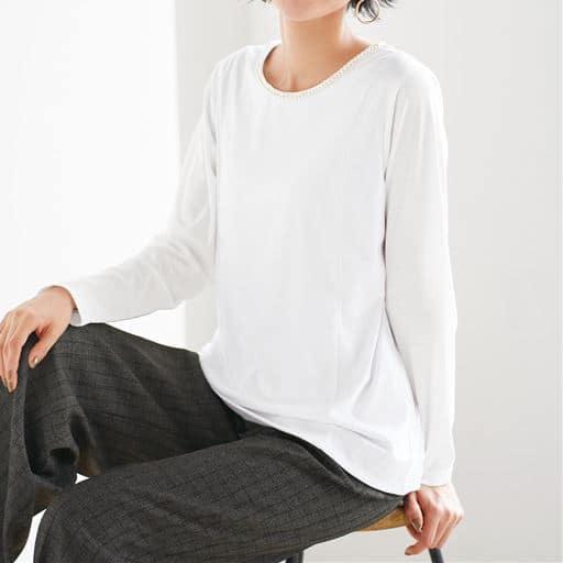 【ぽっちゃりさんサイズ】2枚仕立てビジュー使いTシャツ(長袖)