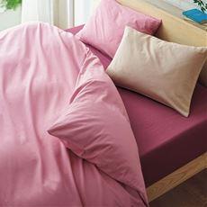枕カバー「丈夫でしっかり」綿ツイル