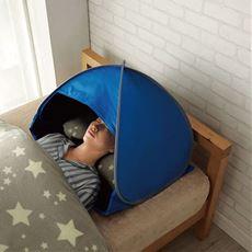 おやすみ潤う防寒・遮光ドーム