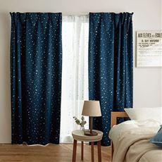 1級遮光カーテン(星がキラキラ光る)