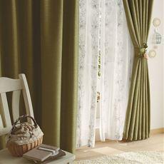 防炎ざっくり質感のある2級遮光カーテン