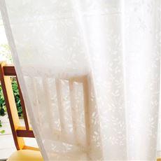〔形状記憶付き〕リーフ柄の防炎ミラーレースカーテン(UVカット)