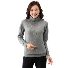 ウール100%洗えるタートルネックセーター