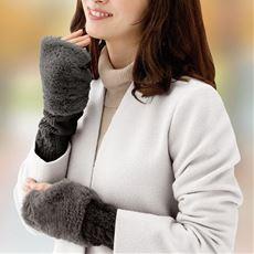 寒がりさんの冬ぽかロング手袋