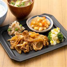 【定期便】からだにやさしいバランスお惣菜お任せメニューセット