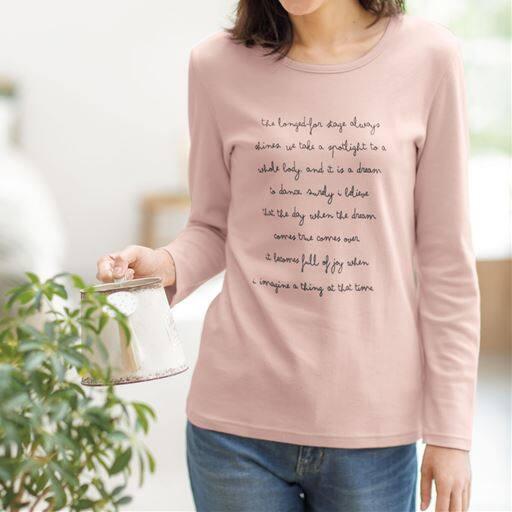 綿100%プリントTシャツ(洗濯機OK)