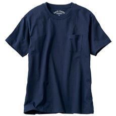 綿100%クルーネックTシャツ(半袖)オーガニックコットンを100%使用
