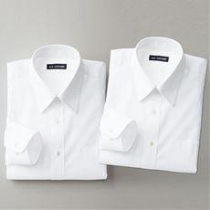 形態安定Yシャツ2枚組(長袖)/出張・洗い替え対策