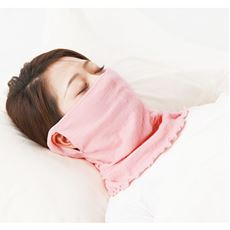 やさしいシルク混おやすみマスク