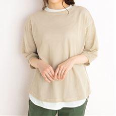 【ネット限定】クルーネックPO&裾ラウンドTシャツ
