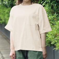 【ネット限定】キシリトールプリントポケTシャツ
