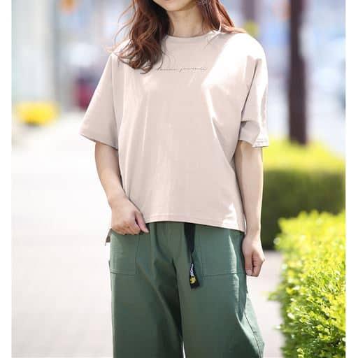 【ネット限定】シンプルロゴTシャツ
