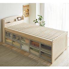すのこベッド(高さ4段階調整)/サイドフレーム・2口コンセント付き