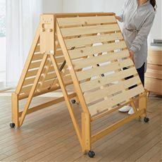 木製折りたたみベッド/ひのき材すのこ
