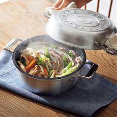 アルミ鋳造鍋 HAMON