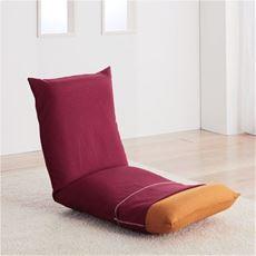 リラックス座椅子専用カバー