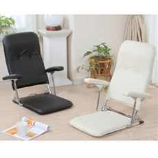 スチール座椅子 ロイヤル レザー