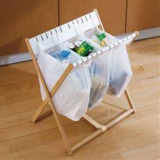 天然木折りたためる分別ごみ袋スタンド
