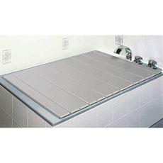セミオーダー(幅80cm)AG+折りたたみ風呂ふた