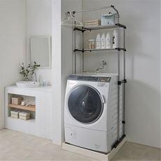 防水パン対応 洗濯機ラック