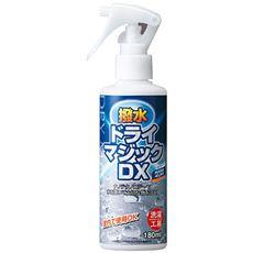 洗濯工房 撥水ドライマジック DX