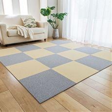 タイルカーペット(洗える・遮音・吸着 場所やスペースに組み合わせできます)