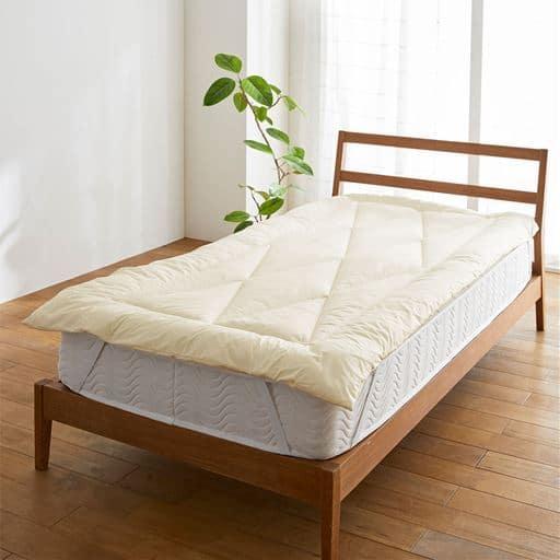 ベッドパッド「極」シンサレートウルトラ200中材使用