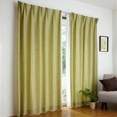 お部屋になじみやすいシンプル防炎カーテン