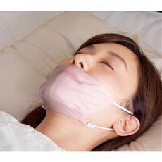 快眠鼻呼吸マスク(同色2個組)