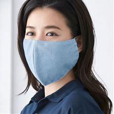 国産デニム立体大判マスク(2枚組)<美活計画>