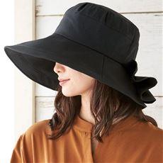 21機能で小顔に見える遮熱遮光はっ水UV帽子<美活計画>