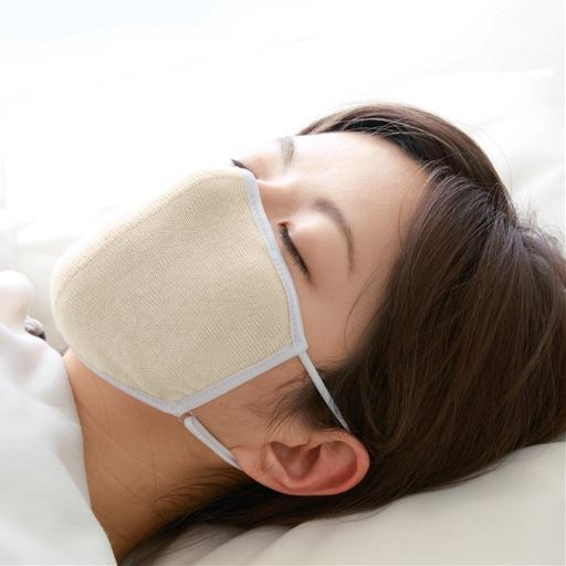 大判潤いシルクのおやすみマスク